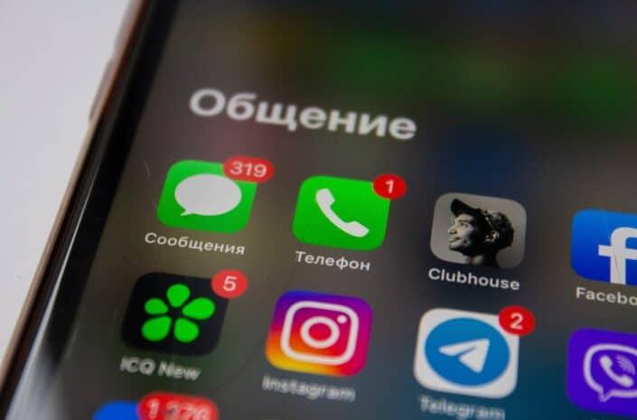 Aplicaciones en un teléfono ruso